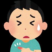 jiko_tsukiyubi2