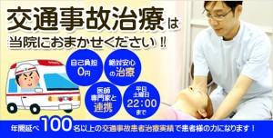 jiko_top_tamagawa