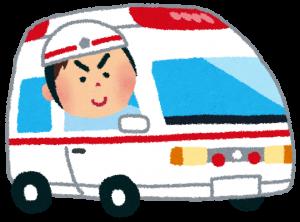 119番 救急車