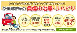 banner_事故