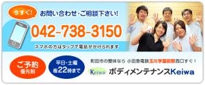 電話1_banner