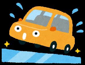 car_slip