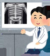 整形外科での診察